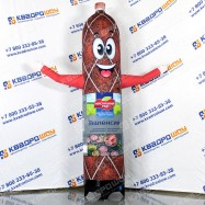 пневмофигура колбаса с машущей рукой для мясного магазина