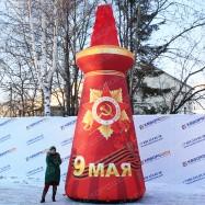 Декорация 5 м Стелла День Победы