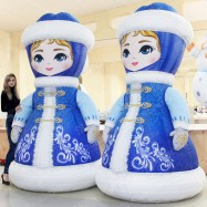 Надувная декорация Снегурочка