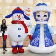 Фигура Снегурочка надувная