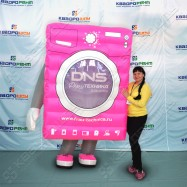 Надувной костюм розовая стиральная машинка