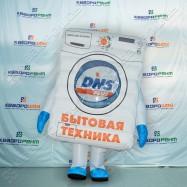 Пневмоконструкция стиральная машинка
