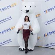 пневмокостюмы белые медведи