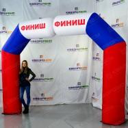 Арка раздвижная Старт Финиш
