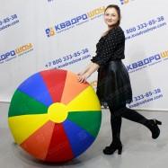 Надувная фигура Мяч цветной
