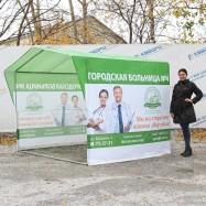 рекламная сборно-разборная палатка для клиник и госпиталей