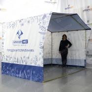 Рекламная торговая палатка с фирменным брендированием