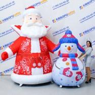 Надувной Дед Мороз для улицы