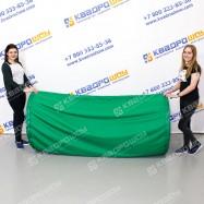Тоннель тканевый зеленый