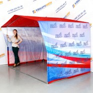 Палатка каркасная для уличной торговли