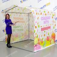 Каркасная торговая палатка для продажи мороженого