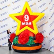 Надувная декорация Звезда с цветами гвоздиками