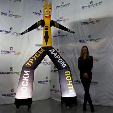 Пневмоконструкция аэромен с подсветкой черно-желтый