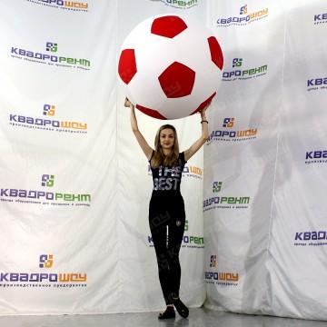 Футбольный мяч надувной огромного размера