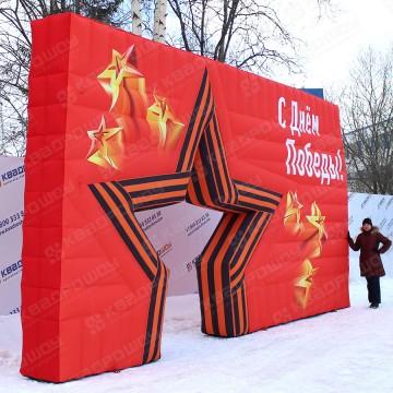 надувные плоские ворота в форме звезды