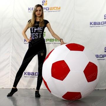 Футбольный мяч огромный бело-красный