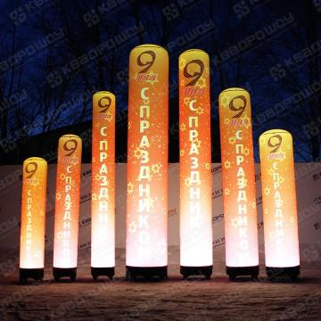 Брендированные колонны с подсветкой 9 Мая