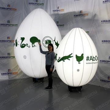 Пневмофигуры яйца на подставке 2м и 3м с подсветкой