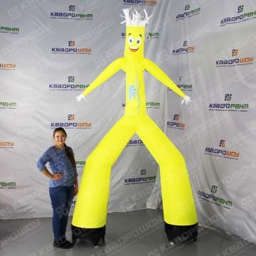 Windyman yellow