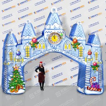 Надувная новогодняя Арка ледяной замок