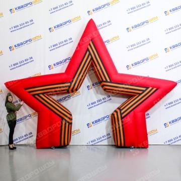 Арка красная звезда