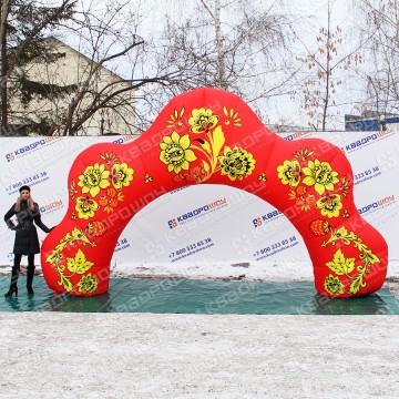 арка для оформления праздников