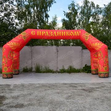 Брендированная арка Хохлома