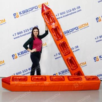 Аттракцион Лыжи оранжевые