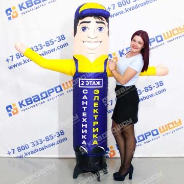 Надувная кукла Автомастер Супер ЛАЙТ