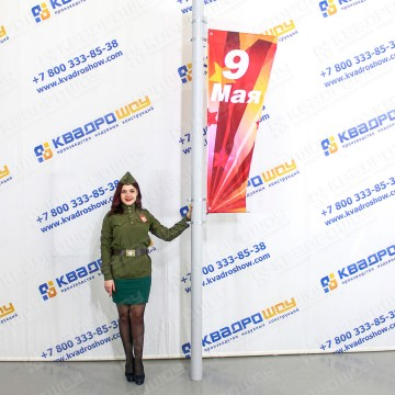 Баннерная консоль 9 мая для столба уличного освещения