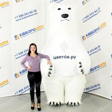 белый медведь надувной костюм
