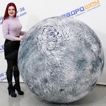 Большой надувной мяч Луна