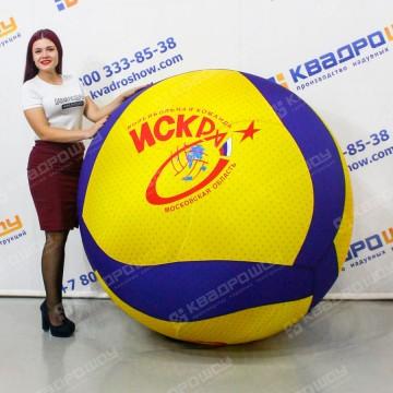 Надувной волейбольный мяч