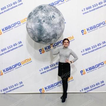 Большой мяч Луна