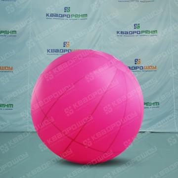 Большой надувной мяч