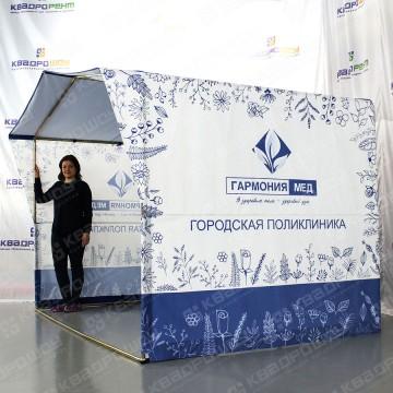 Брендированная каркасная палатка с логотипом