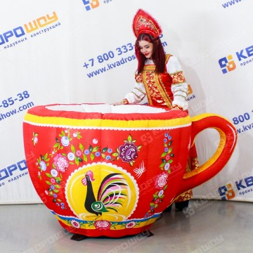 Надувная Чашка на Масленичные гулянья
