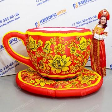 Надувная чашка с блюдцем Хохлома