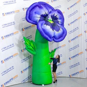 Надувной цветок Виола