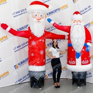 Надувные новогодние фигуры Дед Мороз