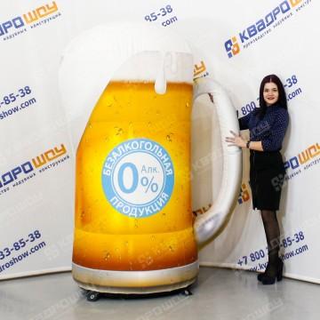 Надувная фигура кружка пива