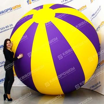 Мяч долька желто-фиолетовый