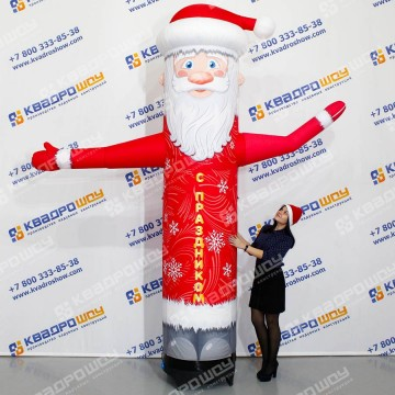 Надувной Дед Мороз Лайт со сменными баннерами