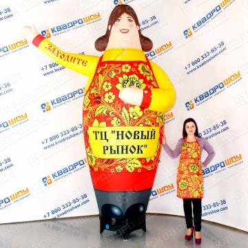 Надувная рекламная фигура Женщина продавец