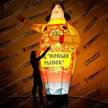 Женщина надувная в фартуке с подсветкой