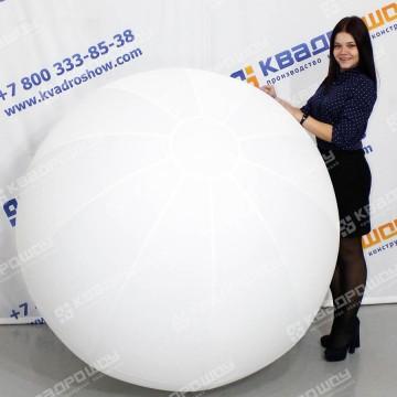 Надувной большой белый мяч