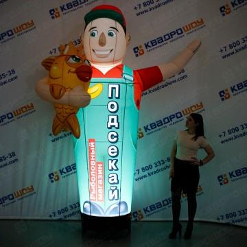 Надувная фигура с машущей рукой для рекламы рыболовного магазина