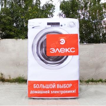 рекламная копия продукции Стиральная машина