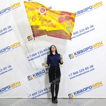 Флаг к празднику Победы