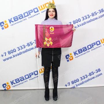 Флаг 9 мая Вариант 4